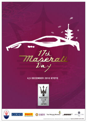 Copyright: Maserati Club of Japan